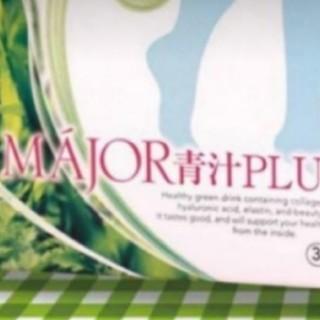 マジョール青汁+(青汁/ケール加工食品 )
