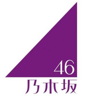 ノギザカフォーティーシックス(乃木坂46)の乃木坂46 7th year birthday live チケット(女性アイドル)
