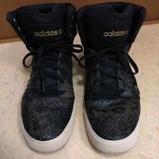 アディダス(adidas)のアディダス adidas 27cm ハイカット(スニーカー)