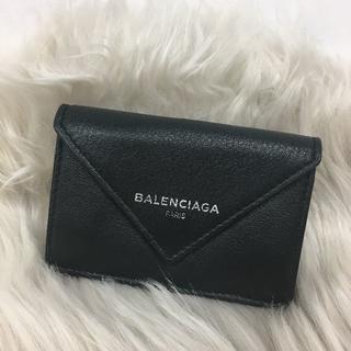 Balenciaga - バレンシアガ ペーパー ミニウォレット 黒