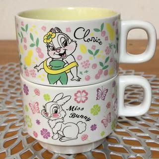 ディズニー(Disney)のクラリス ミスバニー スタッキングマグカップ2個セット ディズニーストア非売品(グラス/カップ)