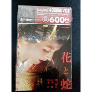 花と蛇 DVD 杉本彩 ヌード レイプ レズ 刺青 拘束 SM 過激(日本映画)