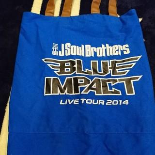 サンダイメジェイソウルブラザーズ(三代目 J Soul Brothers)のblueimpact 三代目(ミュージシャン)