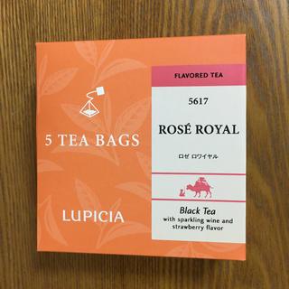 ルピシア(LUPICIA)のLUPICIA ロゼ ロワイヤル5個(茶)
