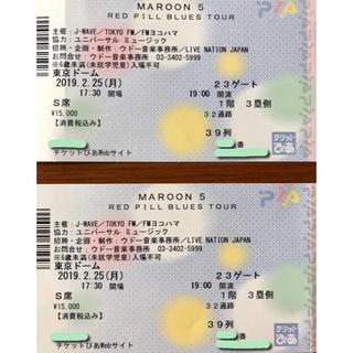 MAROON 5 マルーン5 2/25 東京ドーム  S席(海外アーティスト)