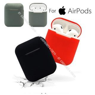 AirPods (エアーポッズ)用シリコン・ケース 全6色(ヘッドフォン/イヤフォン)