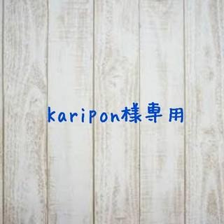 Karipon様専用ページ(お香/香炉)