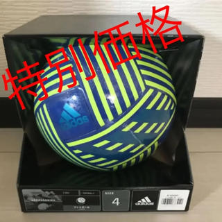 アディダス(adidas)のadidas★サッカーボール(ボール)