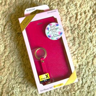 エレコム(ELECOM)のELECOM iPhone X用ソフトレザーカバー(手帳型)(iPhoneケース)