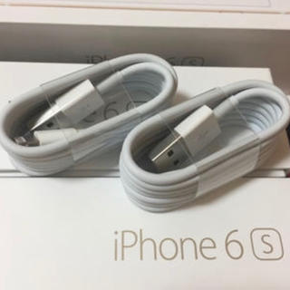 Apple - 2本セット Apple純正 iPhone 充電ケーブル 新品 送料無料