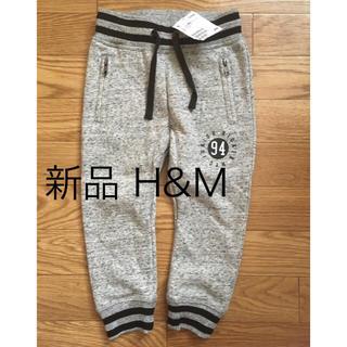 エイチアンドエム(H&M)の新品 H&M キッズズボン(パンツ/スパッツ)