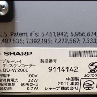 シャープ(SHARP)のシャープ ジャンク ブルーレイ BD-W2000  2011年購入(ブルーレイレコーダー)