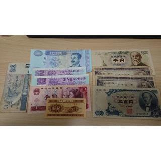 お札 色々 1000円 500円 100円(貨幣)