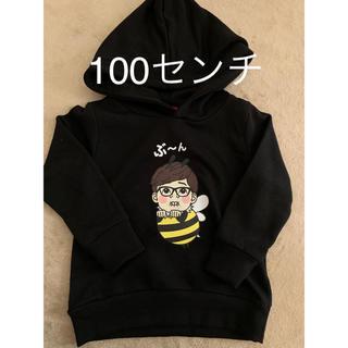 シマムラ(しまむら)のヒカキン しまむら コラボパーカー 100(Tシャツ/カットソー)