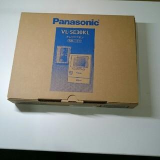 パナソニック(Panasonic)のPanasonic  テレビドアホン  VL-SE30KL 新品(その他 )