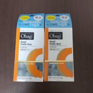 オバジ(Obagi)のオバジ 洗顔パウダー(洗顔料)