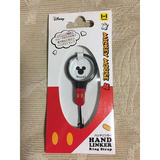 ディズニー(Disney)のハンドリンカー ディズニー  携帯ストラップ ミッキー(ストラップ)
