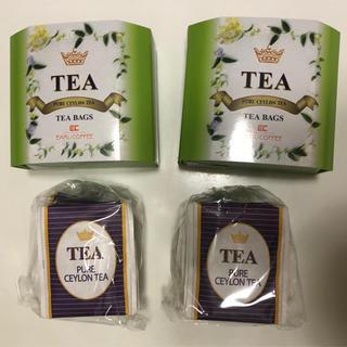 セイロン紅茶 20P  (2g×10)×2箱(茶)