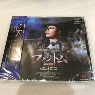ファントム CD  実況   宝塚  雪組(ミュージカル)