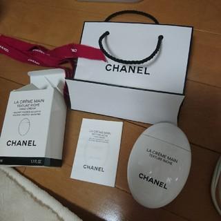 シャネル(CHANEL)のCHANEL ハンドクリーム ラ クレーム マン リッシュ 50ml(ハンドクリーム)