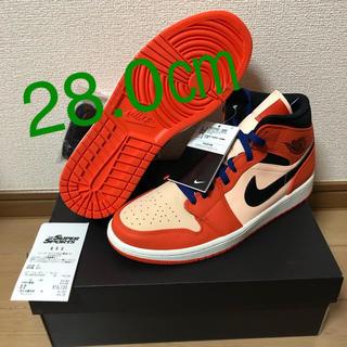 ナイキ(NIKE)の【28】NIKE AIR JORDAN 1 MID SE team orange(スニーカー)