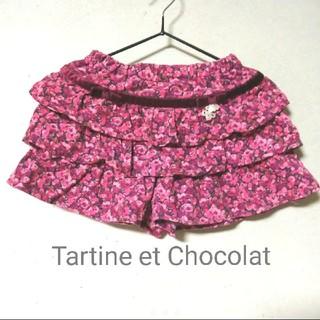 タルティーヌ エ ショコラ(Tartine et Chocolat)の【Tartine et Chocolat】キュロット タルティーヌエショコラ(スカート)