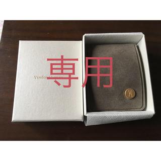ヴァンドームアオヤマ(Vendome Aoyama)のVendome青山 アクセサリーケース(小物入れ)