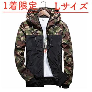 【え、お得!】メンズ ウィンドブレーカー 迷彩 ジャケット 軽量 防風 撥水(スカジャン)
