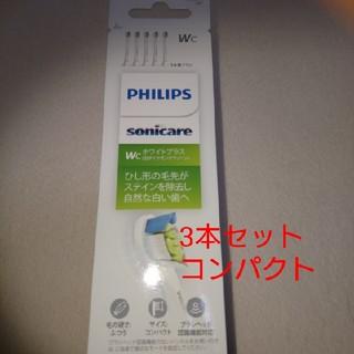 フィリップス(PHILIPS)のフィリップス ホワイトプラス コンパクト(電動歯ブラシ)