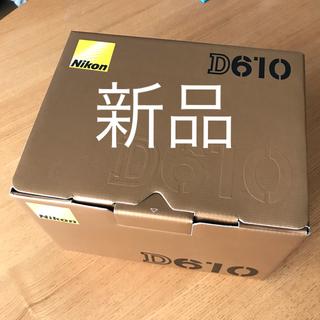 Nikon - 新品未使用 D610 ボディ