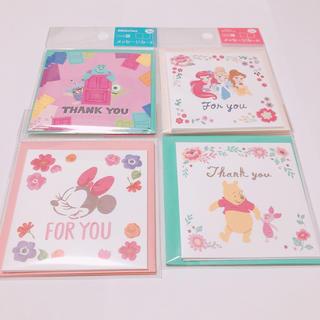 ディズニー(Disney)のディズニー メッセージカード セット(カード/レター/ラッピング)