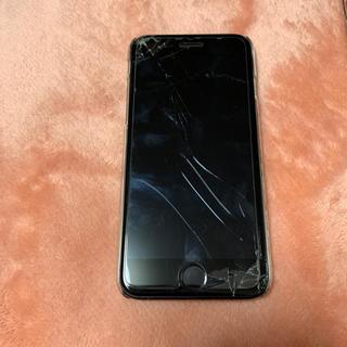 Apple - iPhone7 black 128gb