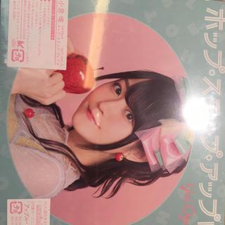 小倉唯  アルバム   CD+BD  未再生  カード、応募券無(アニメ)