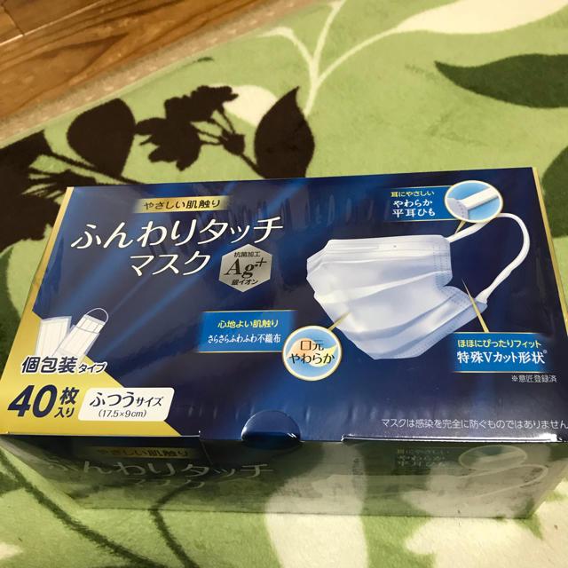 あんなママ様専用アイリスオーヤマ個包装使い捨てマスク34枚 新品の通販