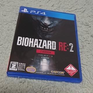 カプコン(CAPCOM)の【美品】バイオハザードre2 Zversion【PS4】(家庭用ゲームソフト)