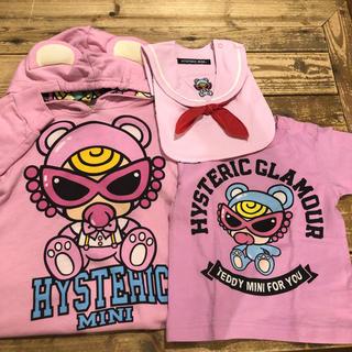 HYSTERIC MINI - まとめ売り ピンク ヒスベア  タグ付き 新品 テディ