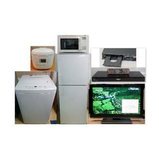 ムジルシリョウヒン(MUJI (無印良品))の2015年冷蔵庫含む無印良品家電6点セット、23区近郊のみ配送・設置します(冷蔵庫)