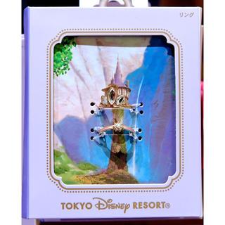 ディズニー(Disney)のラプンツェル  リングセット(リング(指輪))