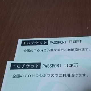 TOHOペアチケット(その他)
