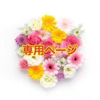 miiii_77様専用(ヘアアクセサリー)