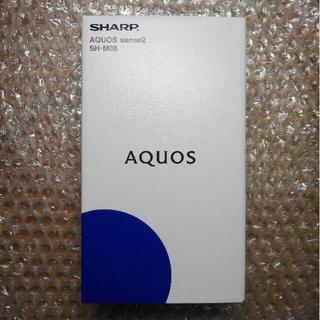 新品未開封 SHARP AQUOS sense2 SH-M08 アッシュイエロー(スマートフォン本体)