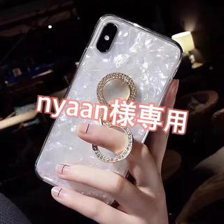 nyaan様専用 iPhoneケース(iPhoneケース)