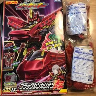 タカラトミー(Takara Tomy)のシンカリオン ブラックシンカリオン紅 & 第1弾及び第2弾 紅武器セット(電車のおもちゃ/車)