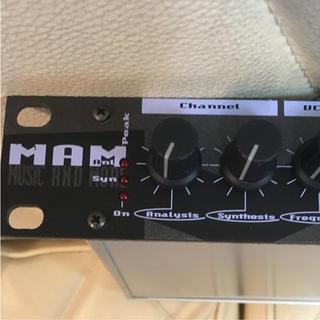 mam vf11 analog vocoder