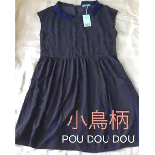 プードゥドゥ(POU DOU DOU)の鳥柄 ワンピース ネイビーワンピース 襟付き(ひざ丈ワンピース)