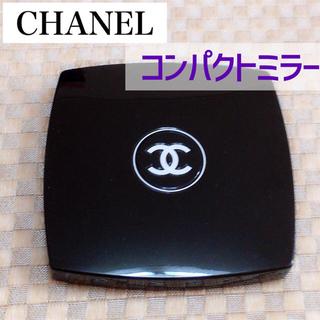 シャネル(CHANEL)のCHANEL★美品コンパクトミラー★鏡★ミロワールドゥーブルファセット(ミラー)
