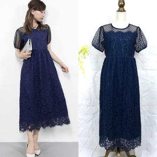 メルロー(merlot)の結婚式 ワンピース (ロングドレス)