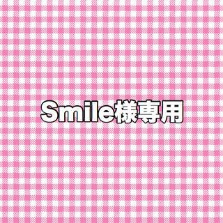 アラシ(嵐)の⑧(アイドルグッズ)