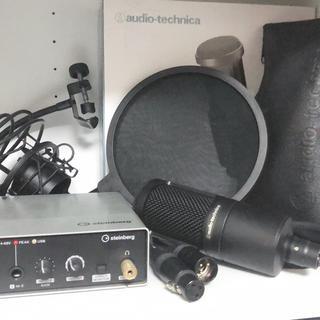 レコーディングセット 機材 コンデンサーマイク オーディオインターフェース
