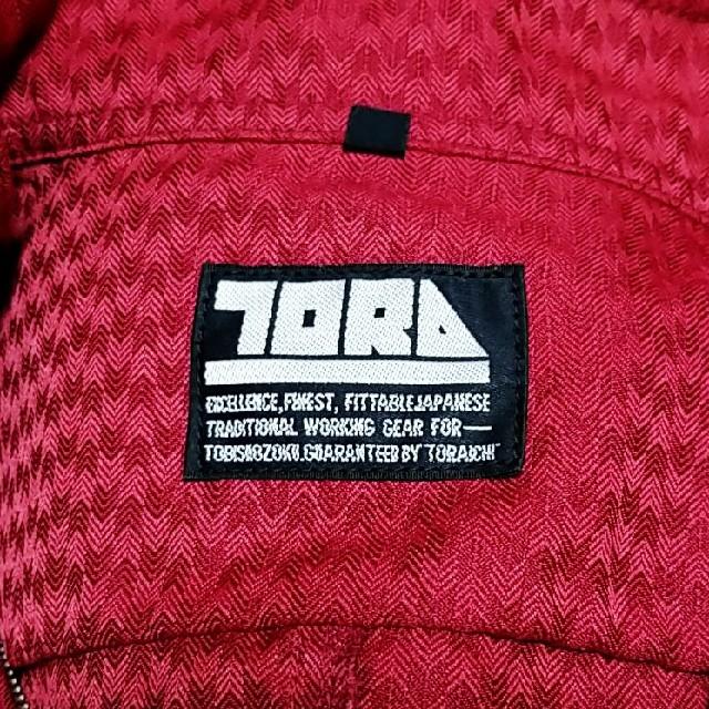 寅壱(トライチ)の♡T.F.O.A様専用♡ メンズのジャケット/アウター(その他)の商品写真